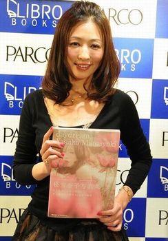 20120129_matsuyukiyasuko_01.jpg