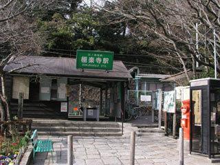 gokurakuji01.jpg
